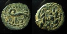 Ancient Coins - JUDAEA, PONTIUS PILATE, 26-36 AD, PROCURATOR / PREFECT. IRREGULAR, RETROGRADE LETTER.