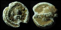 Ancient Coins - BYZANTINE LEAD BULLA, 22MM, 6TH CENTURY AD