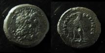 Ancient Coins - Ptolemy II AE 17 mm. 285-246 BC. Tripod mintmark, EF & RARE!