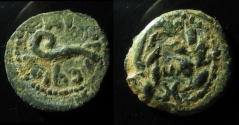 Ancient Coins - JUDAEA, PONTIUS PILATE, 26-36 AD, PROCURATOR / PREFECT. IRREGULAR, RETROGRADE LETTER.