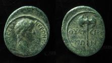 Ancient Coins - Nero AE18 of Lydia, Thyateira. (2.96g). First issue, 55-60 AD.