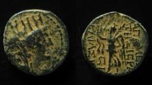 Ancient Coins - Syria, Apamea AE 17mm. Pompeian Year 16 = 51/50 BC.  RARE