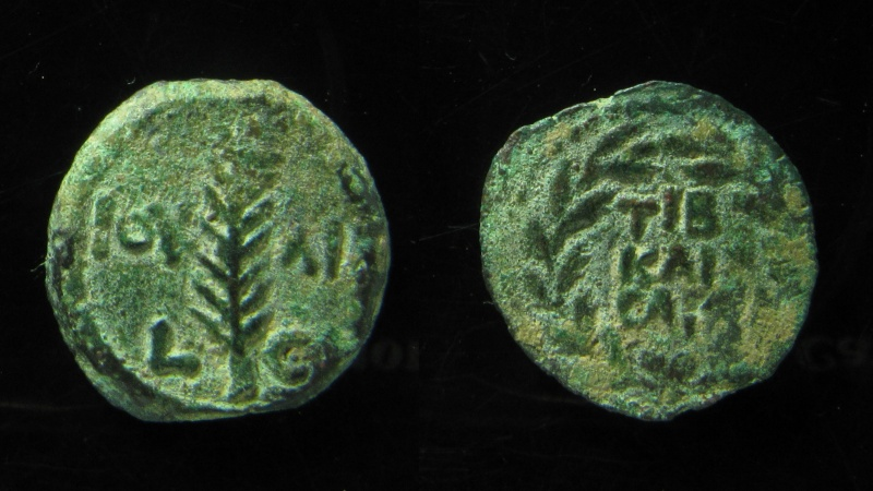 Ancient Coins - Judaea, Valerius Gratus, AE Prutah. Year 5 = 18 AD. Beautiful example!!!