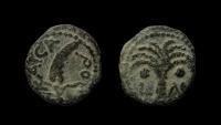 Ancient Coins - Judaea. Procurators. Marcus Ambibulus, 9-12 AD. AE Prutah.