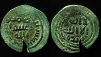 World Coins - UMAYYAD POST-REFORM,  Ludd (Lod) AE Fals, residence of the early Umayyad governors of Palestine