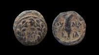 Ancient Coins - Judaea, Valerius Gratus,Prefect Under Tiberius, 15 - 26 AD. AE 16 mm, Prutah.
