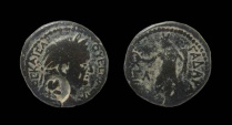 Ancient Coins - Decapolis, Gadara. Vespasian, 69 - 79 AD. AE 23 mm.