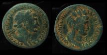 Ancient Coins - SYRIA, Laodicea. Trajan, 98 - 117 AD. Impressive Turreted Tyche. Green Patina