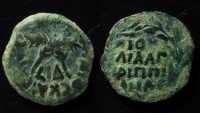 Ancient Coins - Judaea, Antonius Felix. AE 16 mm Prutah.