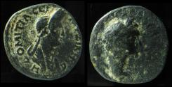 Ancient Coins - KOINON of THESSALY, DOMITIAN with DOMITIA. 81-96 AD