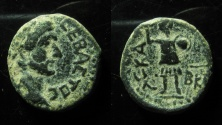 Ancient Coins - Judaea,  Ascalon, Hadrian, AE19mm, RARE!