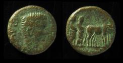 Ancient Coins - PARIUM, Mycia. Augustus. Two Colonists / Founder Plowing.