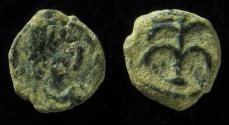 World Coins - Maurice Tiberius, 582-602 AD, Mint of Carthage. AE Nummus. Very Rare!