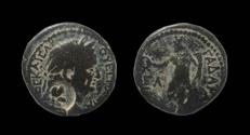Ancient Coins - Decapolis, Gadara. Vespasian, 69 - 79 AD. AE 23 mm.