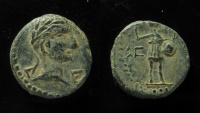 Ancient Coins - Judaea, Askalon, AE18mm, Tiberius 14-37 AD, Very rare early type of roman period & Sharp detailes!