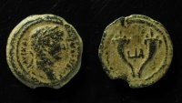 Ancient Coins - Egypt, Alexandria. Hadrian AE Obol. 20 mm.