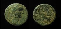 Ancient Coins - JUDAEA, Gaba. Claudius. AD 41-54. Æ 23mm, VERY RARE!