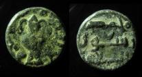 World Coins - Umayyad, Post reform,Fals, 17mm, Amphora! Probably Palestinian mint!