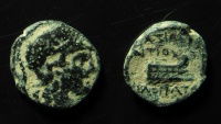 Ancient Coins - Seleukid Kingdom, Antiochos IX Philopator (Kyzikenos) Æ 14mm. Uncertain mint in northern Syria(?). Rare!