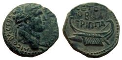 Ancient Coins - JUDAEA, Herodians. Agrippa II, with Domitian. Circa 50-100 CE. Æ20mm,  Caesarea Maritima mint.