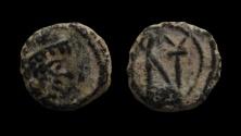 Ancient Coins - Anastasius I. 491-518 AD. AE 9 mm, Nummus. Constantinople mint.