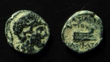 Ancient Coins - Seleukid Kingdom, Antiochos IX Philopator (Kyzikenos) Æ 14mm. Uncertain mint in northern Syria(?). Rare!