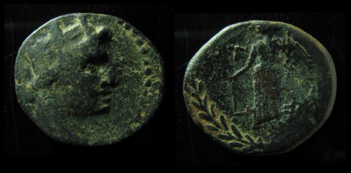 Ancient Coins - SYRIA, COELE-SYRIA. (DECAPOLIS) DAMASCUS. AE23mm. AUTONOMOUS. TIME AUGUSTUS.