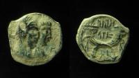 Nabataea, Aretas IV, AE 18 mm.
