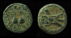 Ancient Coins - Seleukid Kingdom, Antiochus VII, Dioscuri Pilei. 11mm
