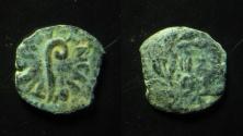 Ancient Coins - JUDAEA, Pontius Pilate. AE 16 mm, Prutah.