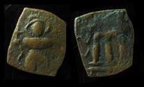 Ancient Coins - ARAB-BYZANTINE, AE FALS , PRE-REFORM COINAGE, IMITATION OF CONSTANS II, RARE!