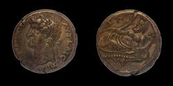 Ancient Coins - Alexandria, Hadrian. Billon Tetradrachm, 23 mm, 10.4 g.