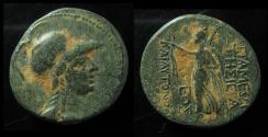 Ancient Coins - Syria, Seleukis and Pieria. Apameia AE 22mm. SUPERB!