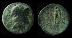 Ancient Coins - Timarchos, Usurper in Babylon, AE 31mm. (25,1g) 162 BC, Babylon mint. Ex-Rare!!!!