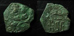 Ancient Coins - Heraclius and Heraclius Constantine, AE Follis. Sicilian mint. Counterstamped, re-used SB809 (large M) types.