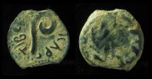 JUDAEA, PONTIUS PILATE. 26 - 36 AD. YEAR LIZ = CRUCIFIXION DATE. VERY LARGE LETTERS !!