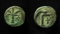 Ancient Coins - HERACLIUS, 610-641 AD. 3 NUMMI,  ALEXANDRIA (POSSIBLY CAESAREA MARITIMA MINT) RRR!