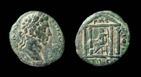 Ancient Coins - Decapolis, Gadara. Commodus, AE 27 mm. Rare.