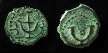 Ancient Coins - Herod I (The Great) AE Prutah.