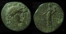 Ancient Coins - Phoenicia, Ake Ptolemais. Civic Issue. AE 24mm. Very rare!