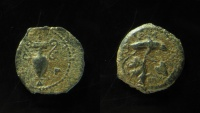 Ancient Coins - Judaea, Valerius Gratus, AE prutah. RARE, LIFETIME OF JESUS!
