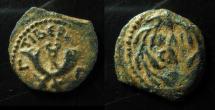 Ancient Coins - VALERIUS GRATUS, 15 - 26 AD. PROCURATOR OF JUDAEA. BOLD & CENTERED. LIFETIME OF CHRIST