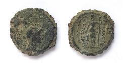 Ancient Coins - Seleukid Kingdom, Seleukos IV Philopater. AE 18 mm.