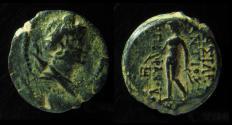 Ancient Coins - SELEUCID, ANTIOCHUS VIII. 121-96 BC. HALF-UNIT AE15mm. APOLLO STANDING. SCARCE