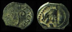 Ancient Coins - JUDAEA, PONTIUS PILATE. 26-36 AD. PROCURATOR JUDAEA. YEAR LIZ = CRUCIFIXION DATE