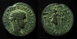 Ancient Coins - Judaea, Aelia Capitolina, Hostilian AE26mm,  RARE
