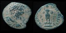 Ancient Coins - Syria, Decapolis. Rabbath Moba. Septimius Severus. 193-211 C.E. AE 28 mm