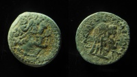 Ancient Coins - Ptolemy V, 204-180 BC, AE21mm. Kyrene mint, RARE