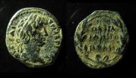 Ancient Coins - ARABIA PETRAEA, PETRA. HADRIAN. 117-138 AD. AE 18MM , BEAUTIFUL EXAMPLE!