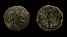 Ancient Coins - Seleukid Kingdom. Antiochos VII Euergetes, 138-129 BC. AE 15 mm. Antioch mint.